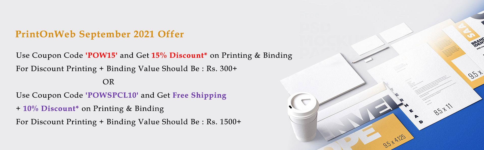 PrintOnWeb.in India's Best Online Printing Store